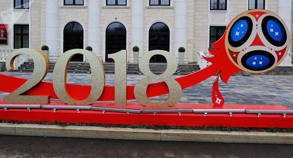 Menor sede da Copa de 2018 abrirá zonas com shows, comes e bebes para alegria dos turistas