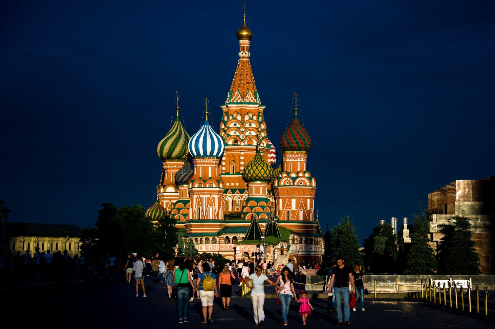 Moscou:a capital da Rússia e local de realização da Copa do Mundo 2018 de futebol