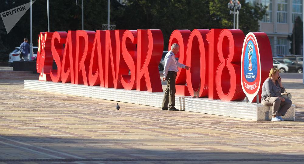 Copa de 2018 deixa estrangeiros mais interessados em visitar cidade russa de Saransk