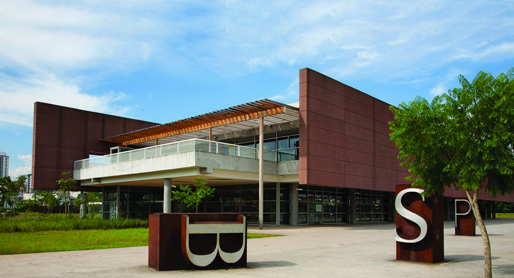 De casa de detenção a casa de livros: ex-Carandiru vira referência mundial de bibliotecas
